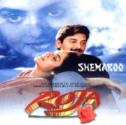 Roja 1992 Tamil Movie Watch Online