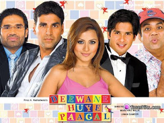 Deewane Huye Paagal (2005) - Hindi Movie