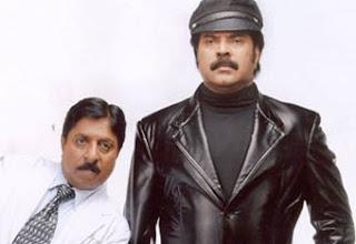 Bhargava Charitham (2006) - Malayalam Movie