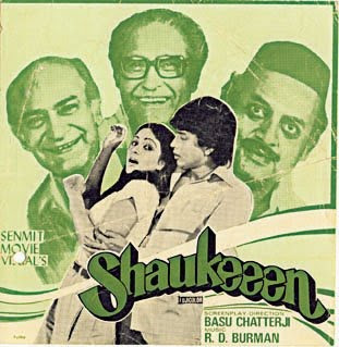 Shaukeen (1982) - Bengali Movie