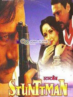 Stuntman (1994) - Hindi Movie