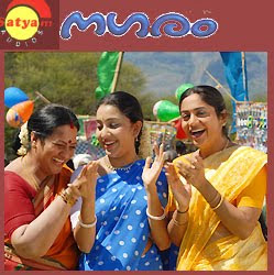 Nagaram (2007 - movie_langauge) - Lekshmi Sharma, Gopika, Nitya Das, Seema, Kalabhavan Mani, Rekha, Sudheesh, Ashokan, Salim Kumar, Harisri Ashokan, Biju Menon
