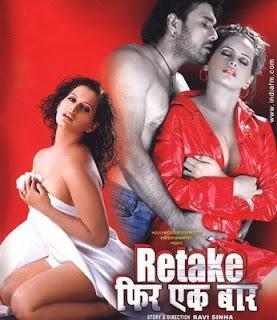Retake – Phir Ek Baar 2006 Hindi Movie Watch Online