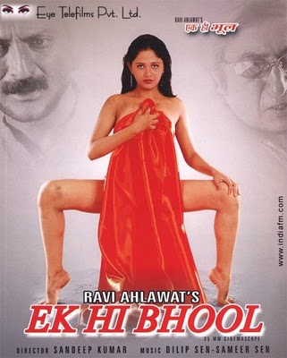 Ek Hi Bhool (2005)   Hot Hindi Movie Watch Online The Philadelphia contest will also serve as a local preliminary for the 2010 ...