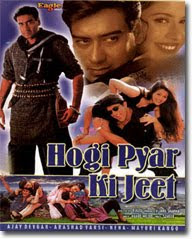 Hogi Pyaar Ki Jeet (1999) - Hindi Movie