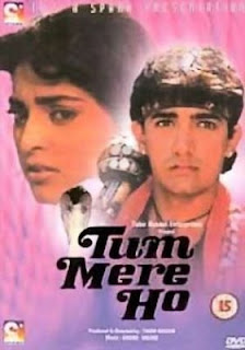 Tum Mere Ho (1990) - Hindi Movie