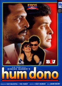 Hum Dono 1995 Hindi Movie Watch Online