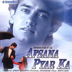 Afsana Pyar Ka 1991 Hindi Movie Watch Online