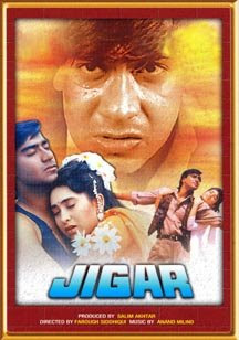 Jigar 1992 Hindi Movie Watch Online