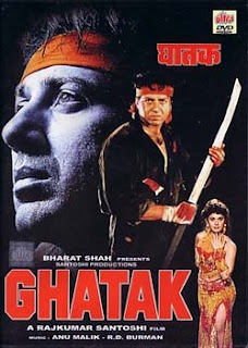 Ghatak: Lethal 1996 Hindi Movie Watch Online