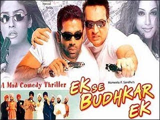 Ek Se Badhkar Ek 2004 Hindi Movie Watch Online