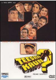 Teesra Kaun (1994) - Hindi Movie