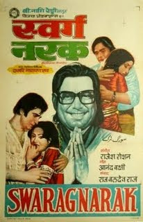 Swarg Narak 1978 Hindi Movie Watch Online