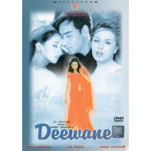 Deewane (2000) - Hindi Movie