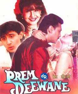 Prem Deewane (1992) - Hindi Movie