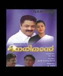 Nariman (2001) - Malayalam Movie