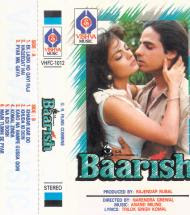 Baarish (1991) - Hindi Movie