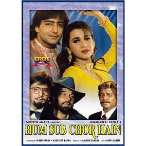 Hum Sab Chor Hain 1995 Hindi Movie Watch Online