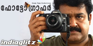 Photographer (2006)