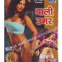 Bali Umar 2000 Hindi Movie Watch Online
