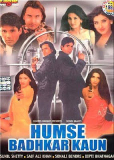 Humse Badhkar Kaun: The Entertainer 1998 Hindi Movie Watch Online