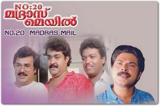 No: 20 Madras Mail (1990 - movie_langauge) - Mohanlal, Mammootty, Suchitra, Sumalatha, Jayabharati, M G Soman, Asokan, Manian Pillai Raju, Jagadish, V K Sriraman, Innocent, Janardanan, Santha Devi, K P A C Sunny, Jagannatha Varma, Valsala Menon, Siddique