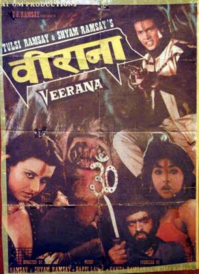 Veerana Film http://www.onlinewatchmovies.tv/hindi/veerana-1988-hindi-movie-watch-online.html