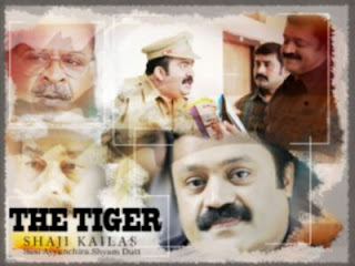 The Tiger (2005 - movie_langauge) - Suresh Gopi, Rajan P Dev, Murali, Sasikumar, Siddique, Suresh Unnithan, Subair, Vijayakumar, Vineeth Kumar, Santhosh, Ponnamma Babu, Kiran Raj, Kovai Sarala, Suvarna Mathew, Harshan, Gopika, Saddique