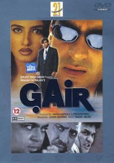 Gair 1999 Hindi Movie Watch Online