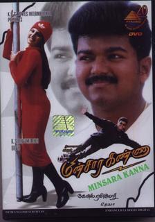 Minsara Kanna (1999) - Tamil Movie