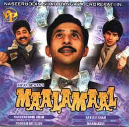 Maalamaal 1988 Hindi Movie Watch Online