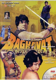 Baghavat 1982 Hindi Movie Watch Online