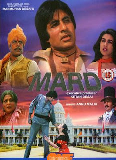 Mard (1985) - Hindi Movie