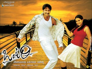 Ontari Telugu Movie