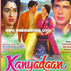 Jay Devi Mangala Gauri Lyrics of KANYADAAN Movie