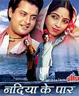 Nadiya Ke Paar 1982 Hindi Movie Watch Online