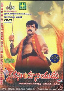 Narasimha Naidu 2001 Telugu Movie Watch Online