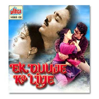 Ek Duuje Ke Liye 1981 Hindi Movie Watch Online