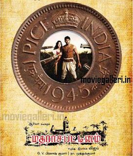 Madharasapattinam (2010) - Tamil Movie