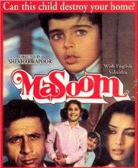 Masoom movie