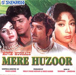 Mere Huzoor 1968 Hindi Movie Watch Online