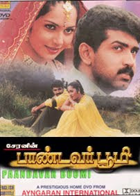 Pandavar Bhoomi (2001) - Tamil Movie