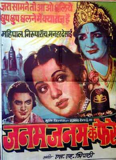 Janam Janam Ke Phere: Alias Sati Anapurna 1957 Hindi Movie Watch Online