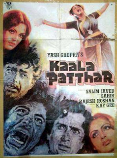 Kaala Patthar 1979 Hindi Movie Watch Online