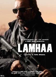 Lamhaa (2010) - Hindi Movie