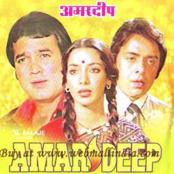 Amar Deep 1979 Hindi Movie Watch Online