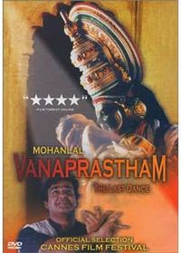Vanaprastham (1999) - Malayalam Movie