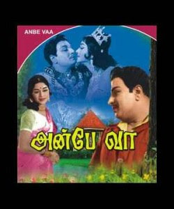 Anbe Vaa 1966 Tamil Movie Watch Online