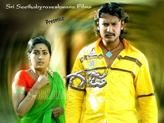 Gaja 2008 Kannada Movie Watch Online