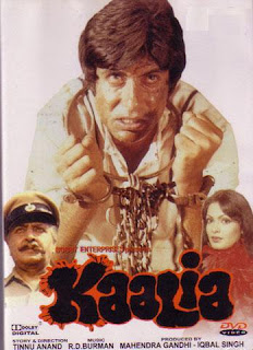 Kaalia 1981 Hindi Movie Watch Online
